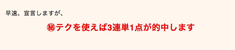 スクリーンショット 2019-07-03 18.38.02