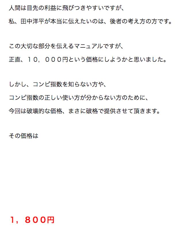 konnpinogokui_5