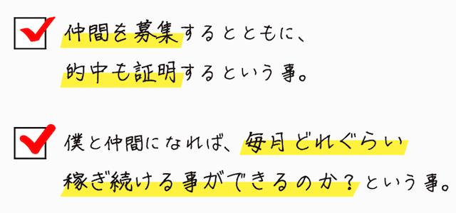 jinnseigokuraku_4