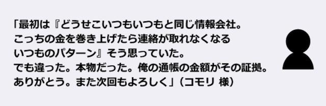 ninomiyamanbaken_2
