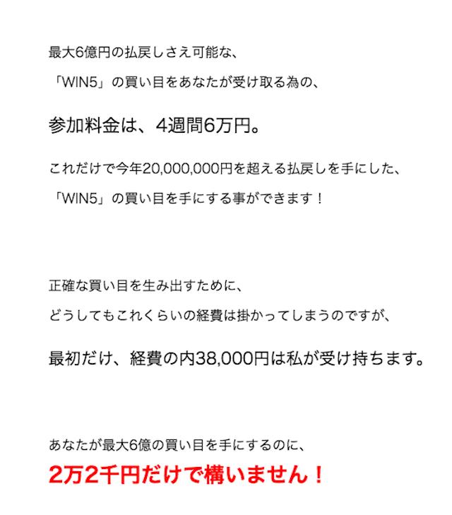 win_4