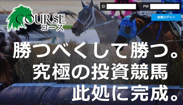 course_0001