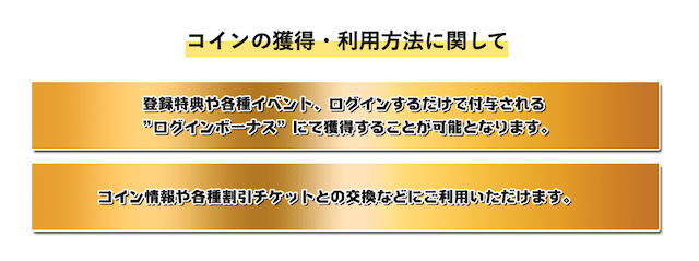 hosokawa0010
