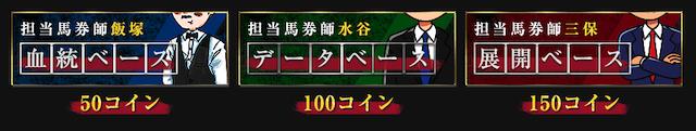 hosokawa0011