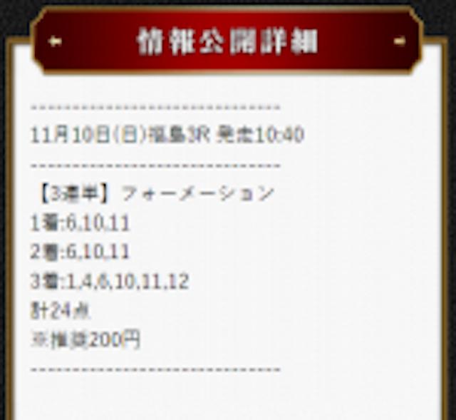hosokawa0021