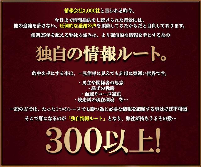 kachiuma002