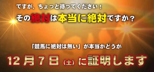 teranishi-keiba_0002