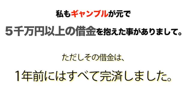 赤坂久司について