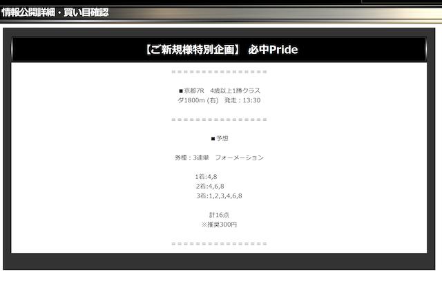 manbaken-combo0111-1
