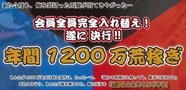 宮嶋の競馬のトップページ