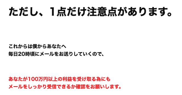 jinseitanosindamongagti-5