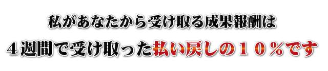 倉田・魂の馬券 利用料金について