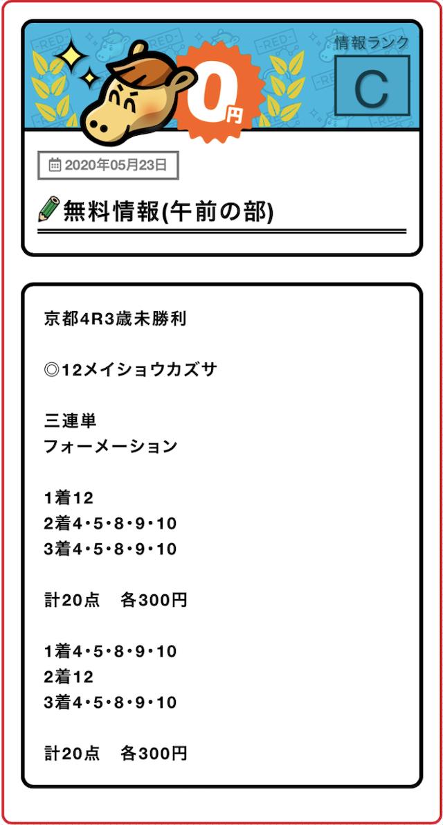 k-red_0523