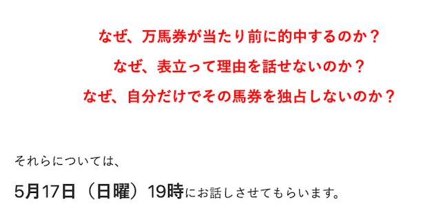 sijou-shugi_3