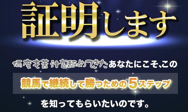 下川瞬トップページ画像