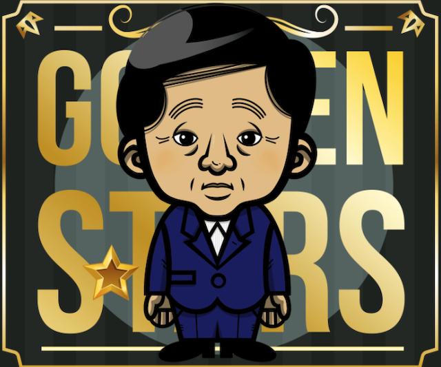 ゴールデンスターズ幸田