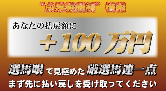 松浦トップ