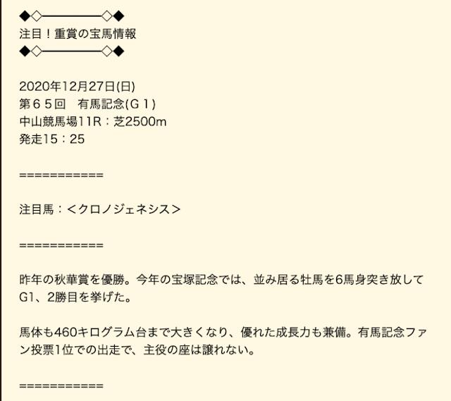 takara水曜コンテンツ2