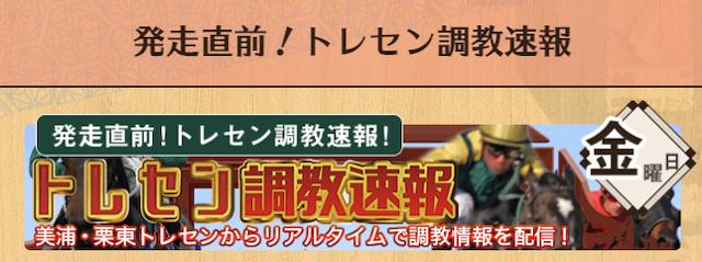 takara金曜コンテンツ