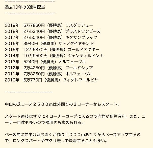 takara日曜コンテンツ2