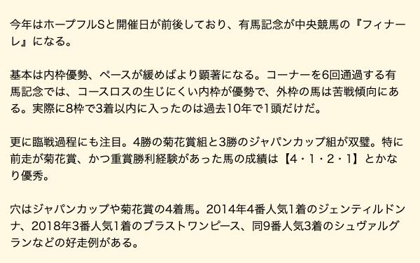 takarakayou火曜コンテンツ2