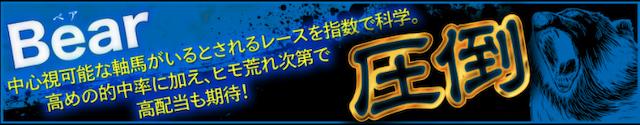 インデックス21有料情報1