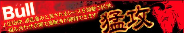 インデックス21有料情報2
