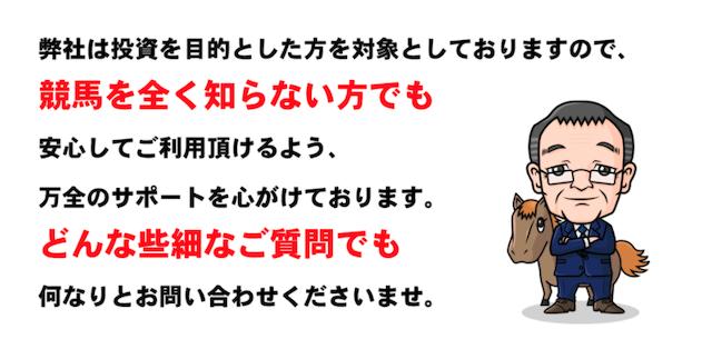 ウマニキ特徴検証2