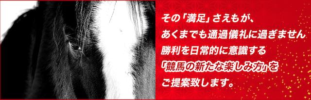 栗東会議特徴検証